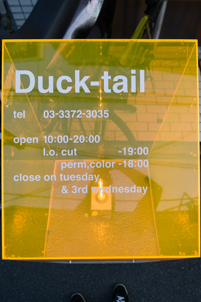 t_ducktail_20150803-9